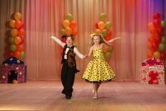 Забавный танец