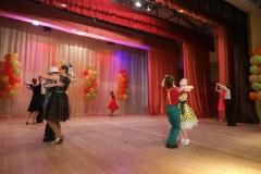"Школа танцев СТК ""Идеал"""