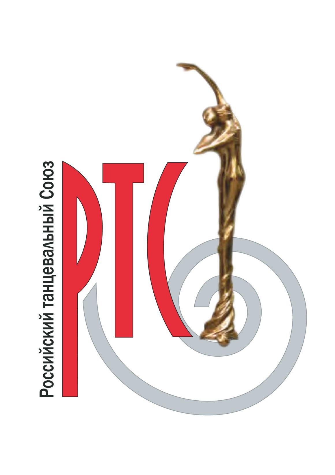 Обращение к танцевальной общественности в связи с образованием ОФСТ — Открытой Федерации Спортивного Танца